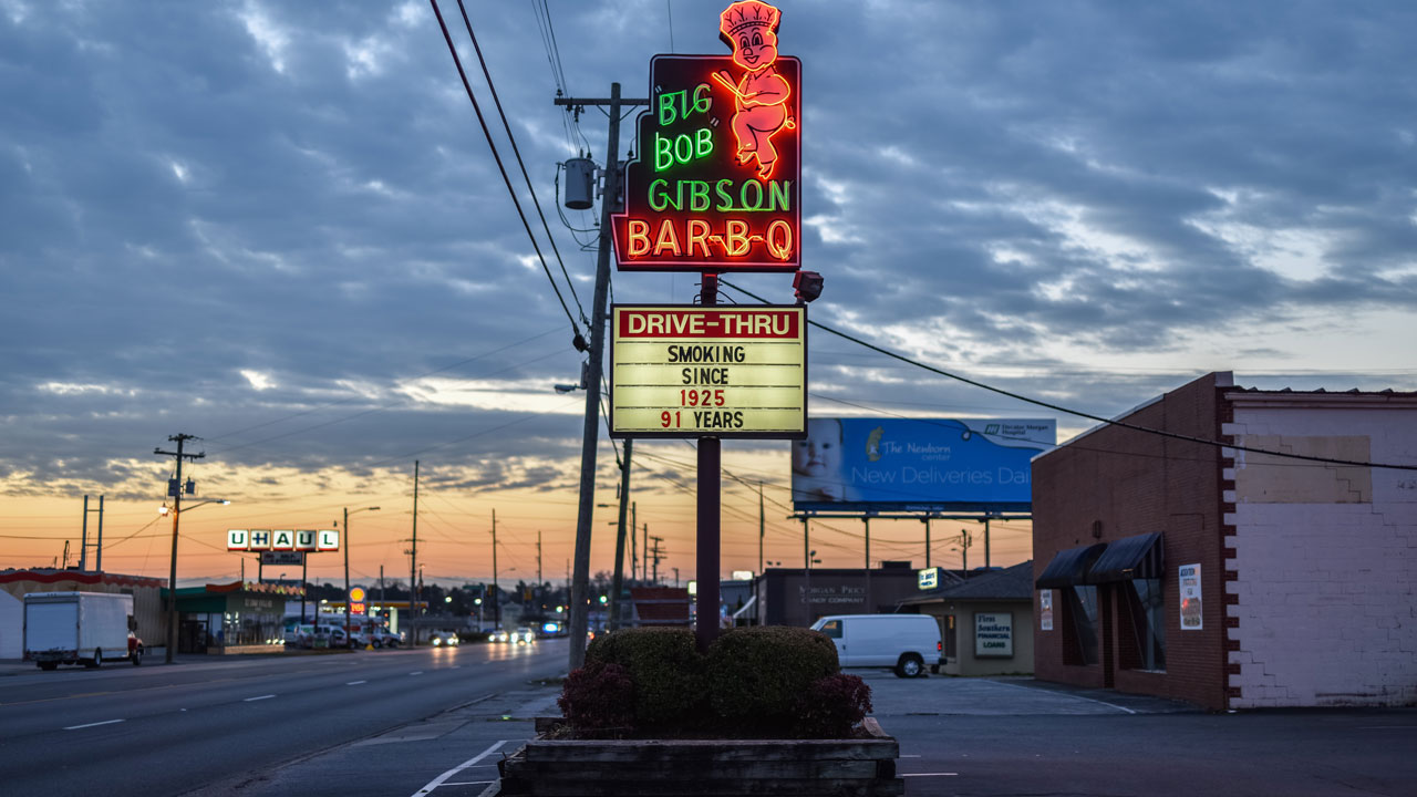 Big Bog Gibson BBQ – Decatur, AL